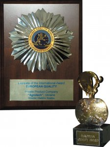 "International award ""European quality"""
